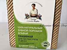 100% Natural Herbs Tooth Powder for healthy teeth and gums - 120 ml