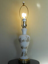 Vintage White Frosted Glass Lamp with Gold Flower Design and Brass Base