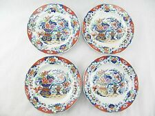 """SPODE NEW STONE SET OF FOUR - JAPAN PATTERN -  7"""" BREAD PLATES - 1820 - 1832"""