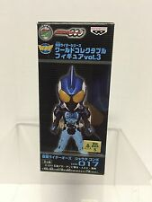 Kamen Rider World Collectible  Shauta Figure vol.3 KR017