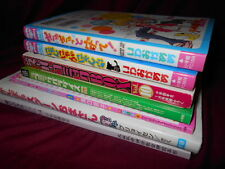 Japanese Books Comics & Story Books for children & young adults Lot of 7