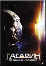 GAGARIN: FIRST IN SPACE DVD NTSC.  Language: Russian .SUBTITLES:ENGLISH