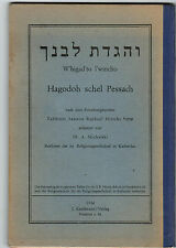 JUDAICA JEWISH PASSOVER PESACH HAGGADAH FRANKFURT AM 1934 GERMAN TRANSLATION