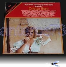 "ORIETTA BERTI ""LE PIU BELLE CANZONI POP.VOL2"" LP SEALED"