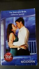 Mills and Boon Books - THE GIANNAKIS BRIDE - catherine spencer