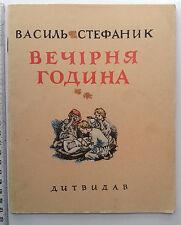 Ukrainisch Ukranian Book Russische В. Стефаник Вечiрня година.Оповiдання 1972