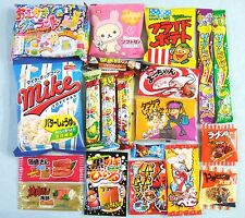 New 20 PCS SET JAPANESE CANDY Dagashi Lot Candy Snack Gift Kracie Popin Cookin