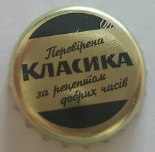 Ukraine beer cerveza kronkorken cap: Obolon. Klasika