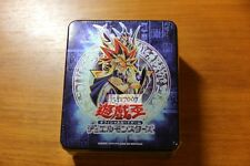 Yugioh Japanese Christmas Booster Pack Collectors Tin 2004 - Factory Sealed Box
