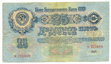 Russia Soviet USSR State Bank Note 25 Rubles 1947 F/VF (aa-yaya)