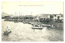 Russian Imperial Town View Chinese Manchzhuria Port-Arthur Boat Landing PC