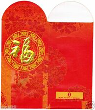 MRE * 2011 PBB CNY Ang Pau / Red Packet #14