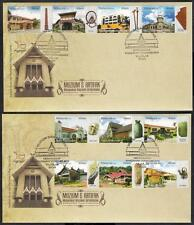 2014 MALAYSIA FDC - MUSEUM & ARTEFECTS