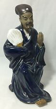"VINTAGE 8.25"" CHINESE MUDMAN MUDMEN MUD MAN MEN SCHOLAR w FAN FIGURINE MARKED"