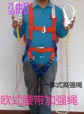 outdoor safety harness safety belt safety strap lifting sling working strap