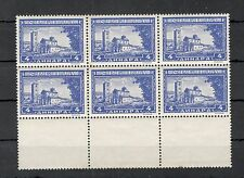 WWII-GERMANY OCC SERBIA-MNH BLOCK OF 6+LABELS-LOOK QUALITY GUM-1942.