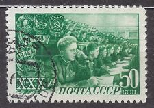 RUSSIA SU 1948(1955) USED SC#1292 50kop Typ II, 30th anniversary of the Komsomol