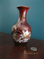 "SATO GORDON - 6"" Chocolate Brown Vase w/2 Peacocks-Hand Painted - Gold Accents"