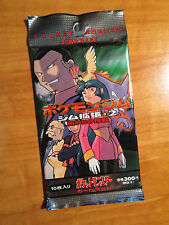 1x JAPANESE Pokemon GYM CHALLENGE Set Booster 10-Card Pack From the Darkness Box