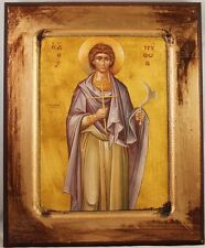 Greek Orthodox Icon of the Great Martyr St. Tryphon (Triphon or Trifon)