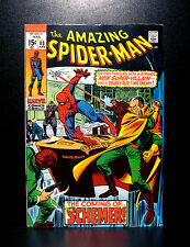 COMICS: Amazing Spiderman #83 (1970), 1st Schemer/Vanessa Fisk full app - RARE