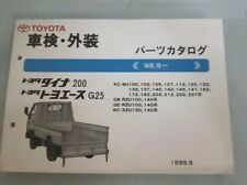 JDM USED OEM TOYOTA DYNA 200 TOYOACE G25 TRUCK Genuine Parts List Catalog JAPAN