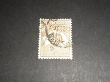 "1913 AUSTRALIA Stamps ""Kangaroo"" 2/- BROWN Crown over ""A"" Wmk  FINE USED SG12"