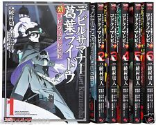 DEVIL SUMMONER RAIDOU KUZUNOHA VS.KODOKUNO MAREBITO 1-6 COMPLETE SET/JAPAN MANGA