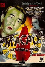 MACAO, L'ENFER DU JEU (1939) * with switchable English subtitles *