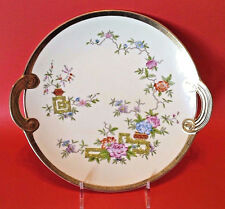 Nippon Noritake Ikebana Flowrered Cake Plate With Gilded Handles - Hand Painted