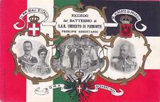 C845) ROMA 1904, RICORDO DEL BATTESIMO DI UMBERTO PRINCIPE EREDITARIO.