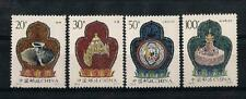 Briefmarken stamps timbres China 1995-16, Culture Relics of Tibet