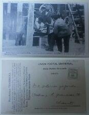 Postal Villaviciosa. (Asturias). Serie A. Nº 5. Resolutivo TRABMULL. Contusión.
