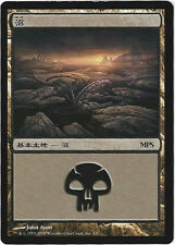 Magic the Gathering 127 MPS Arena 2008 Land Swamp Japanisch