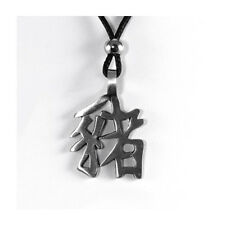Pig Chinese Horoscope Necklace Symbol Pendant Zodiac Black Cord Astrology