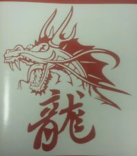 Chinese Dragon - Red std - Car,Van,Window,Laptop,Vinyl graphics/sticker/Decal
