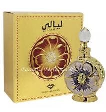 Layali Sweet y Amarillo Floral Afrutado Woody White Aceite De Perfume por Swiss Arabian