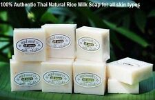Whitening Jasmine Rice Soap - Made in Thailand