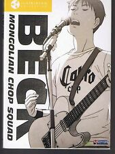BECK: Mongolian Chop Squad - Viridian Collection (DVD, 2012, 4-Disc Set)