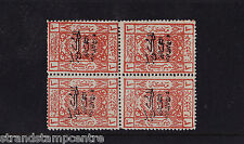Saudi Arabia - 1925 3pi Brown-Red - Ovpt in BLACK - U/M Block of Four - SG 121