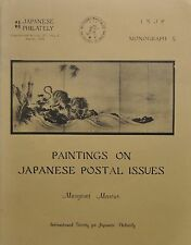 Paintings on Japanese Postal Issues - Margaret Marcus