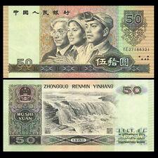 China 4th, 50 Yuan, 1980, P-888a, UNC