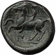 Philip II Alexander the Great Dad OLYMPIC GAMES Ancient Greek Coin Horse i50954