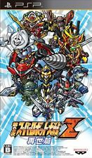 Used PSP Dai-2-Ji Super Robot Taisen Wars Z 2nd Saisei hen Japan Import