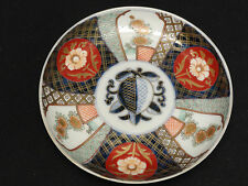 ANTIQUE EDO JAPANESE MID 19 c  KUTANI CHARGER PLATE 甲山町 生け花