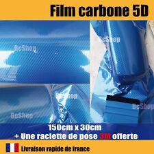 Film carbone 5d bleu covering brillant thermoformable + raclette de pose 3M pro