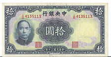 1941 Central Bank of China Currency - 10 Yuan, Uncirculated*