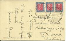 Italy OCCUPATION of ERITREA Sc#151(x3) ASMARA 22/2/36 postcard view
