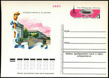 Russia 1980 Olympic Games Unused Stationery Card #C35558