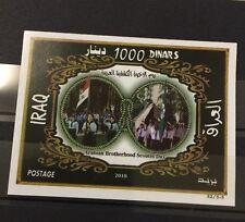Iraq 2010 Boy Scout Day SS MNH